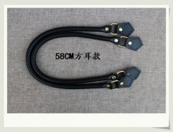 Leather Purse Handles And Hardware 580mm 5pairs