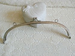 Rounded Silver Purse Frame - 8""