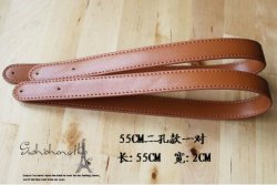 Leather Purse Straps Or Handles 21.6 inch